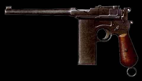Разработка пистолета была